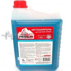 Автошампунь для ручной мойки 5л (концентрат, 1:200 (25 мл на 5 л воды)   RED PENGUIN   (50507)   (#Х