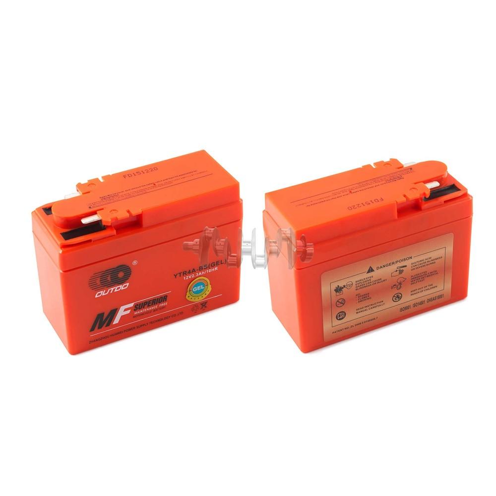 Аккумулятор (АКБ) 12V 2,3А гелевый, Honda (115x49x86, оранжевый, mod:YTR4A-BS) OUTDO арт.A-1152