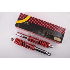 Амортизатор   GY6   335mm, стандартный   (красный)   NDT