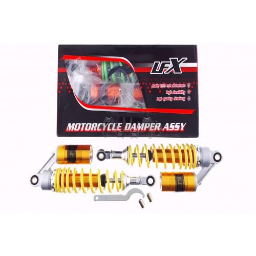 Амортизаторы (пара)   Delta   330mm, газомасляные   (золотистые)   KOMATCU   (mod.A)