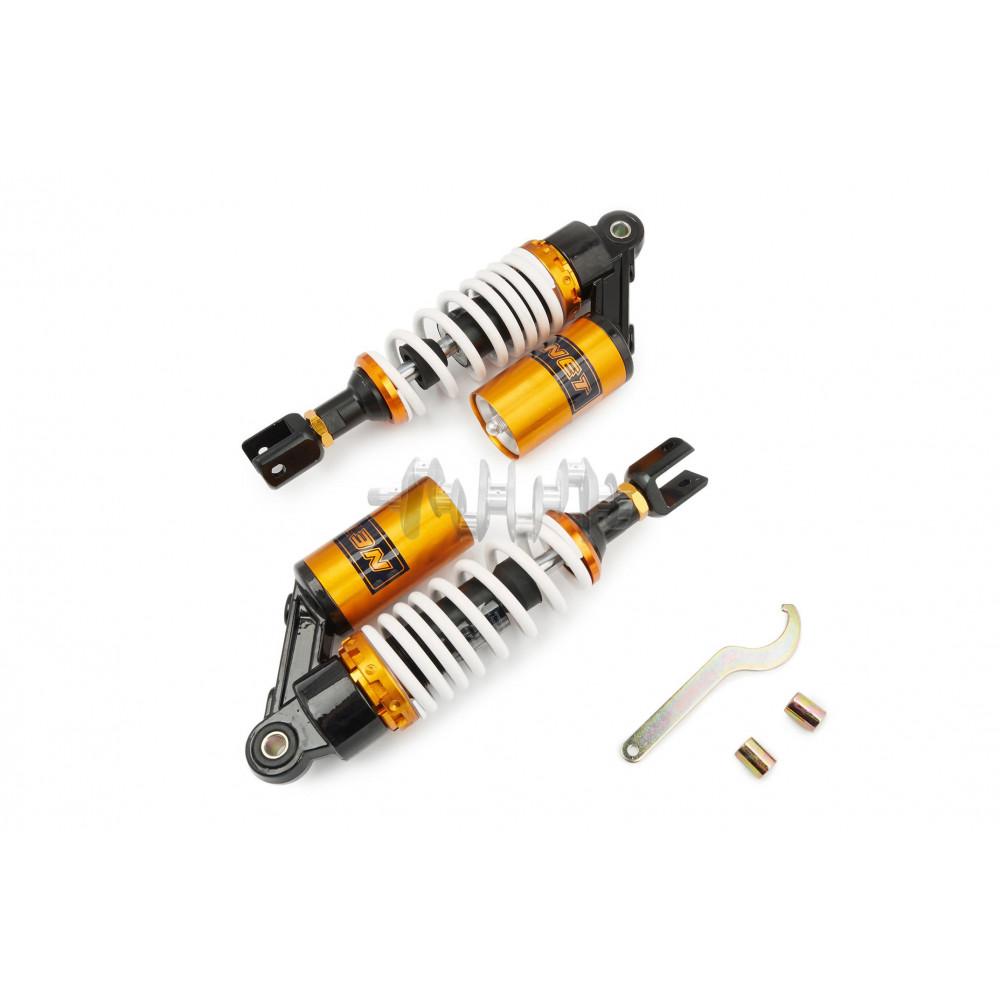 Амортизаторы (пара)   универсальные   270mm, газомасляные   (белые)   NET