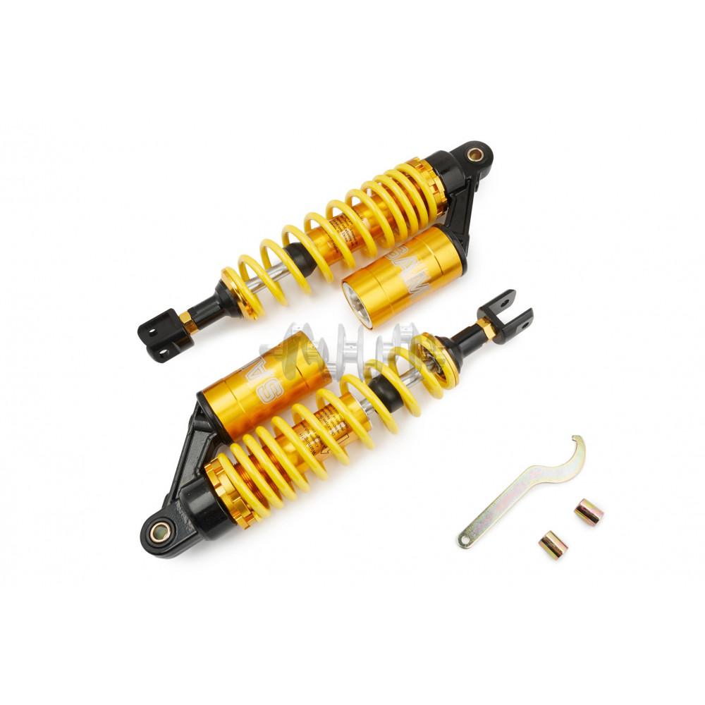 Амортизаторы (пара)   универсальные   320mm, газомасляные   (желтые)   NET   (#0002)