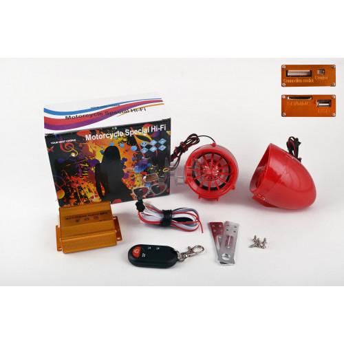 Аудиосистема   (2.5, красные, подсветка, сигн., МР3/FM/SD/USB, ПДУ, разъем ППДУ 3K)   BEST CHOICE