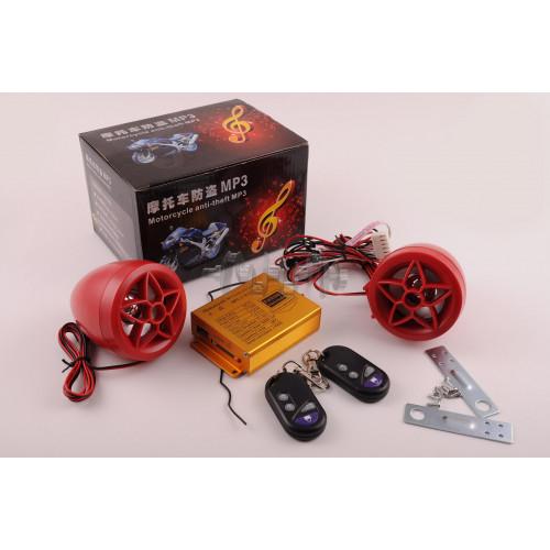 Аудиосистема   (2.5, красные, сигнализация, FM/МР3 плеер, ПДУ)   JEM-600