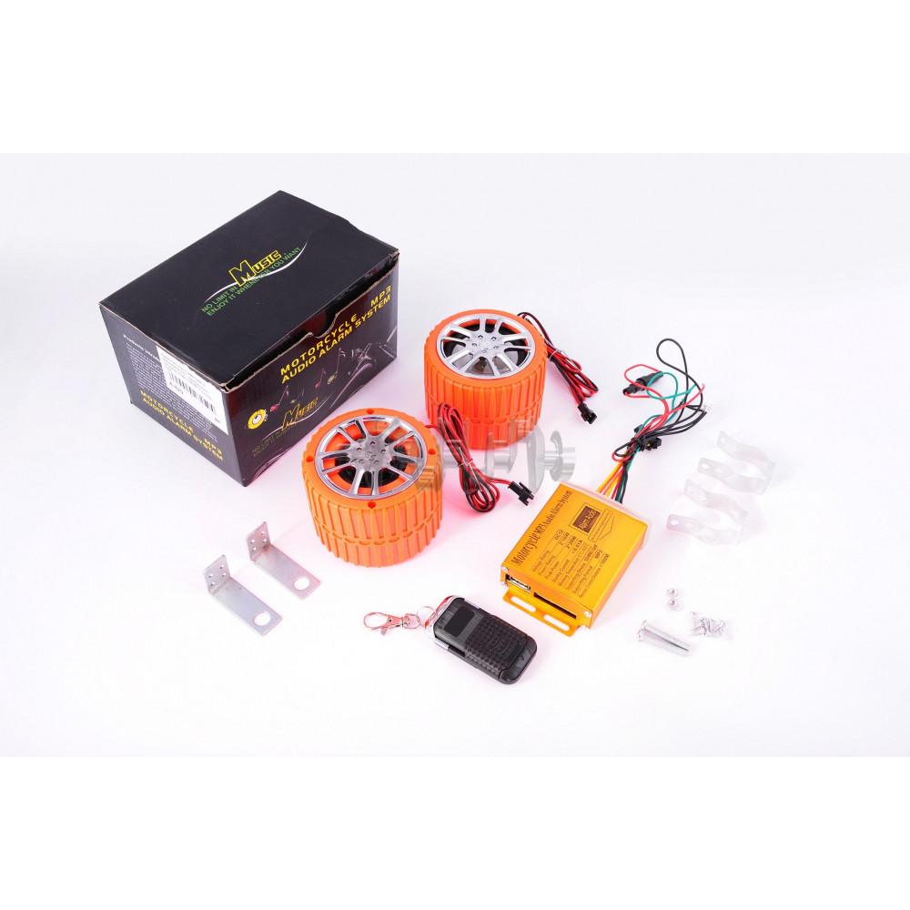 Аудиосистема   (2.5, оранжевые, сигнализация, FM/МР3 плеер, ПДУ)   CZMP3005-3