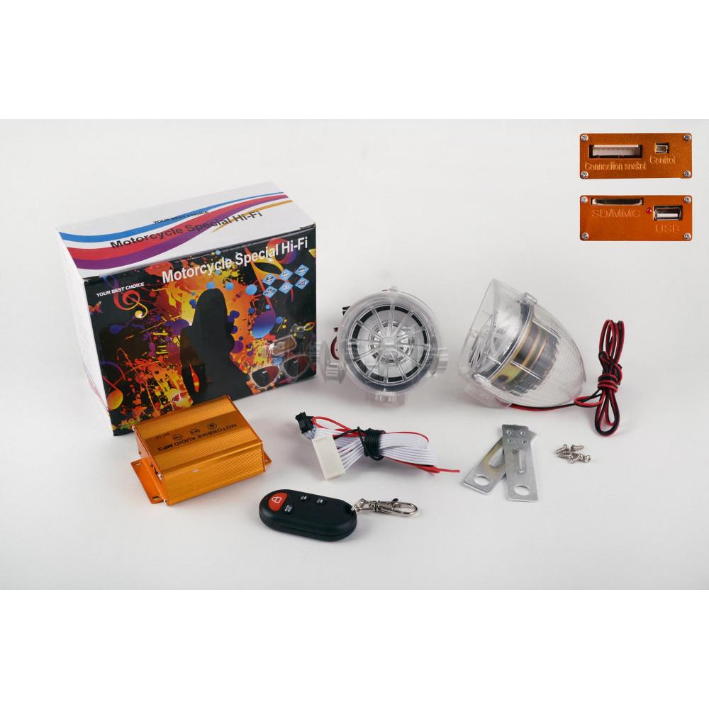 Аудиосистема   (2.5, прозрач., подсветка, сигн., МР3/FM/SD/USB, ПДУ, разъем ППДУ 3K)   BEST CHOICE