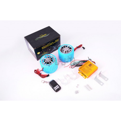 Аудиосистема   (2.5, синие, сигнализация, FM/МР3 плеер, ПДУ)   CZMP3005-2