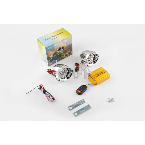 Аудиосистема   (2.5, хром, подсветка, сигн., МР3/FM/SD/USB, ПДУ, разъем ППДУ 3K)   BEST CHOICE