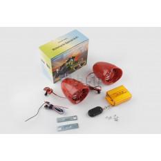 Аудиосистема   (3.5, красная, подсветка, сигн., МР3/FM/SD/USB, ПДУ, разъем ППДУ 3K)   BEST CHOICE