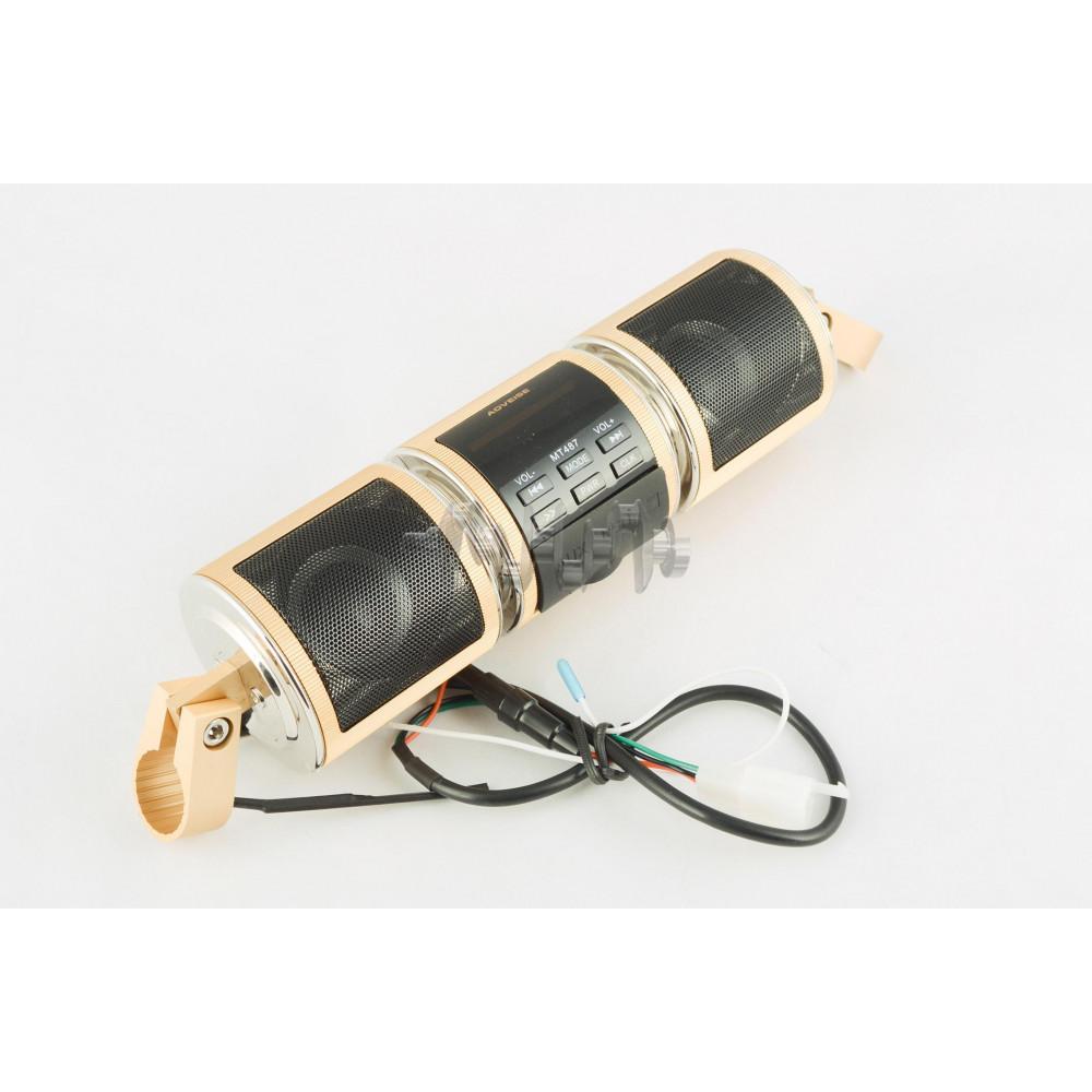 Аудиосистема   на руль   (2, 2*5W желтые, сигнализация, МР3/USB/SD)   mod:MT487   NEO