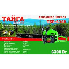 Бензопила   Тайга 6300   (1 шина, 1 цепь)   SVET