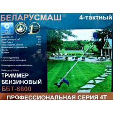 Бензотриммер (мотокоса)  4Т Беларусмаш 6800   (1 диск, 1 бабина)   SVET