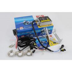 Биксенон (мото) H6 AC 8000K (арт:X-115)