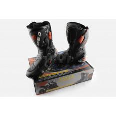Ботинки   PROBIKER   (mod:1001, size:42, черные)