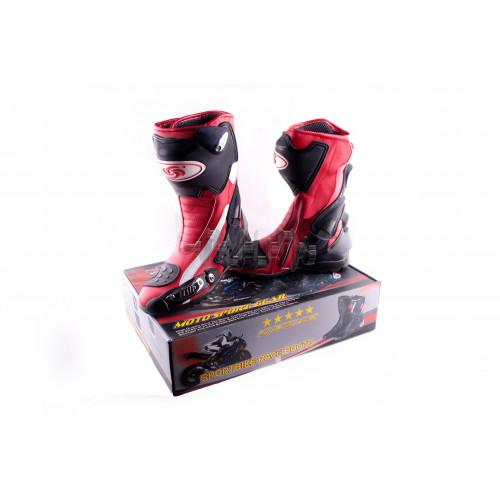 Ботинки   PROBIKER   (mod:1002, size:44, красные)