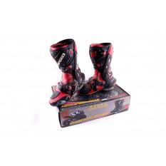 Ботинки   PROBIKER   (mod:1003, size:41, красные)