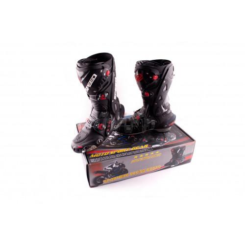 Ботинки   PROBIKER   (mod:1003, size:42, черные)