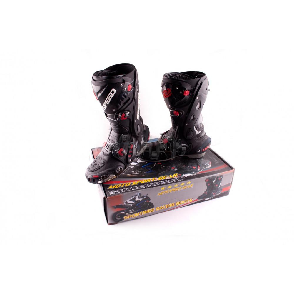 Ботинки   PROBIKER   (mod:1003, size:43, черные)