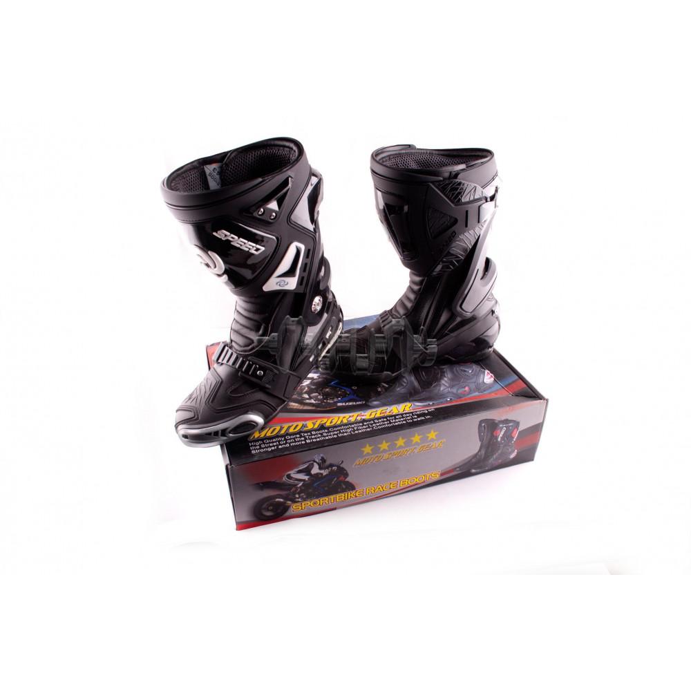 Ботинки   PROBIKER   (mod:1005, size:42, черные)