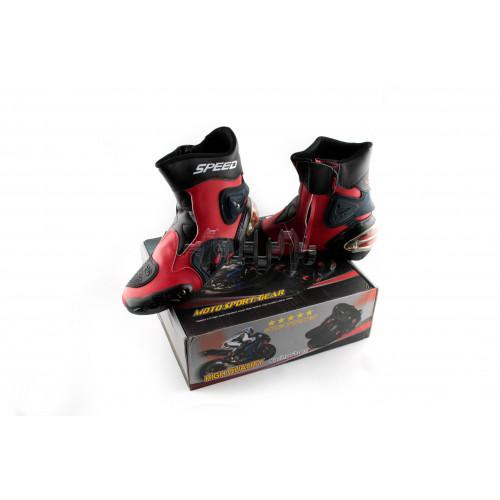 Ботинки   PROBIKER   (mod:A004, size:45, красные)