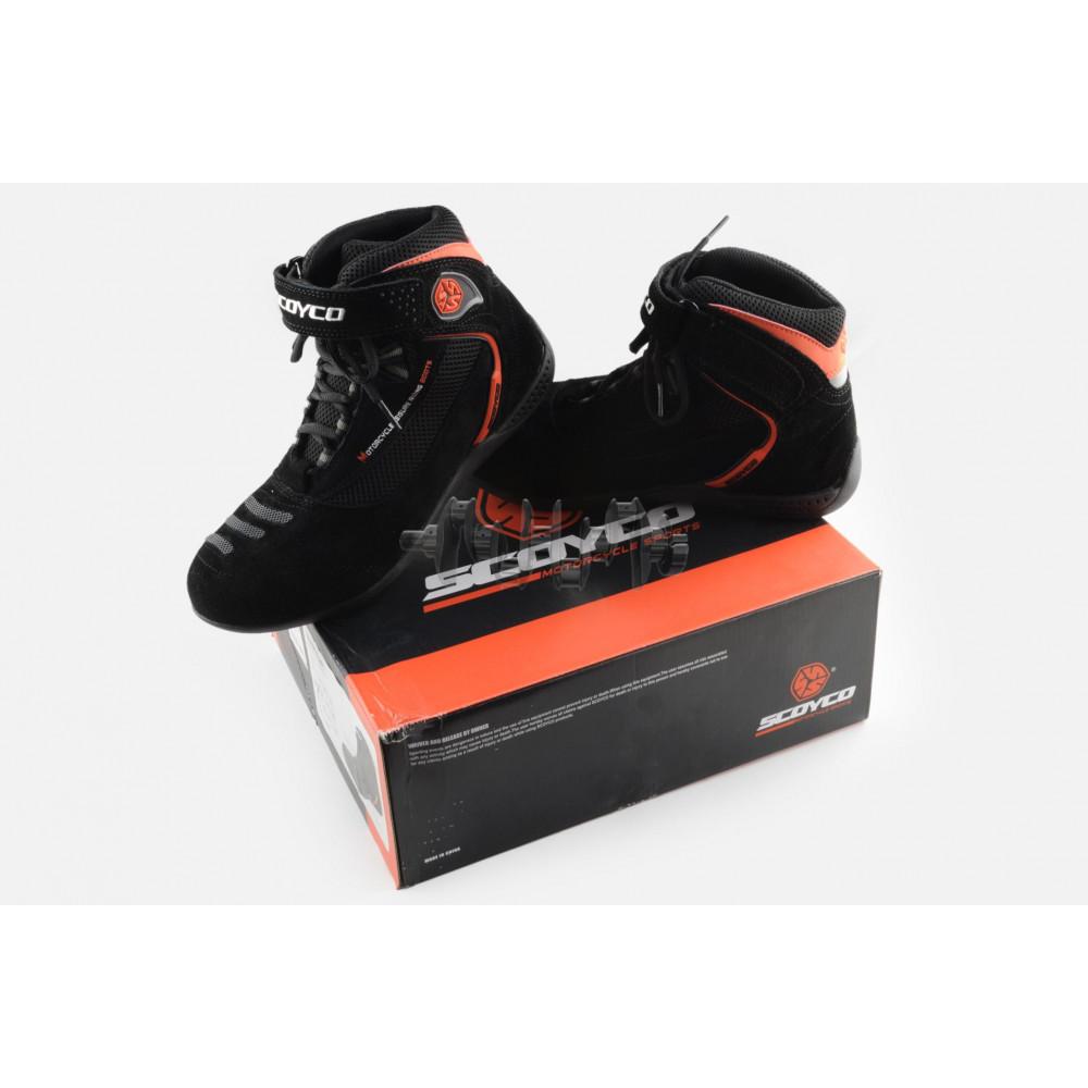 Ботинки   SCOYCO   (mod:MBT001, size:45, черные)
