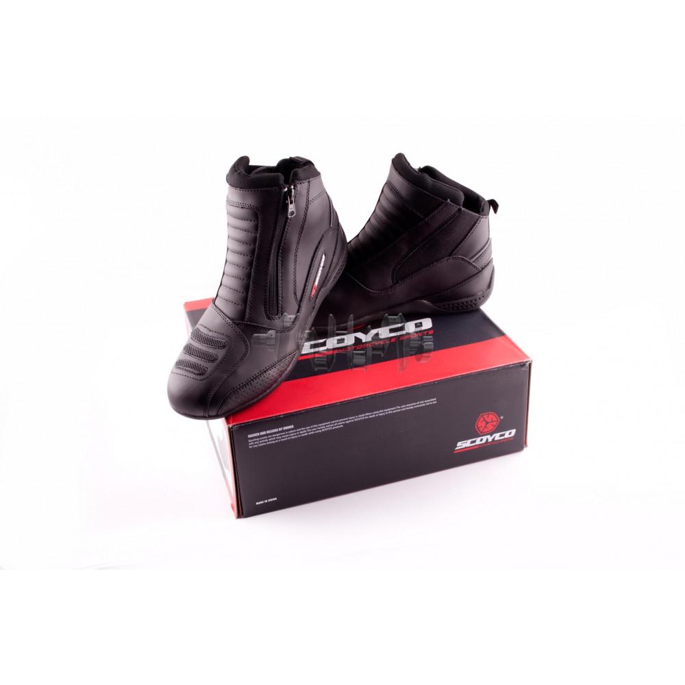 Ботинки   SCOYCO   (mod:MBT002, size:40, черные)