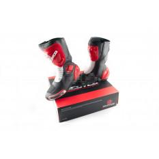 Ботинки   SCOYCO   (mod:MBT004, size:41, красные)