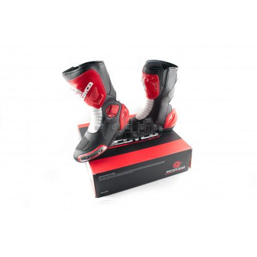 Ботинки   SCOYCO   (mod:MBT004, size:44, красные)