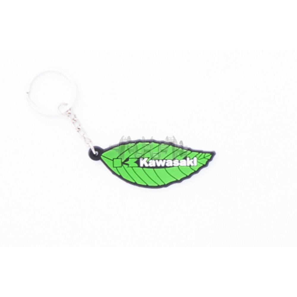 Брелок резиновый   KAWASAKI   (#YSK123)