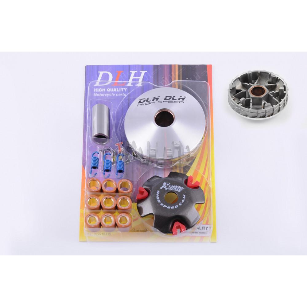 Вариатор передний (тюнинг)   4T GY6 50   (ролики латунь 9шт, палец, пружины сцепления)   DLH