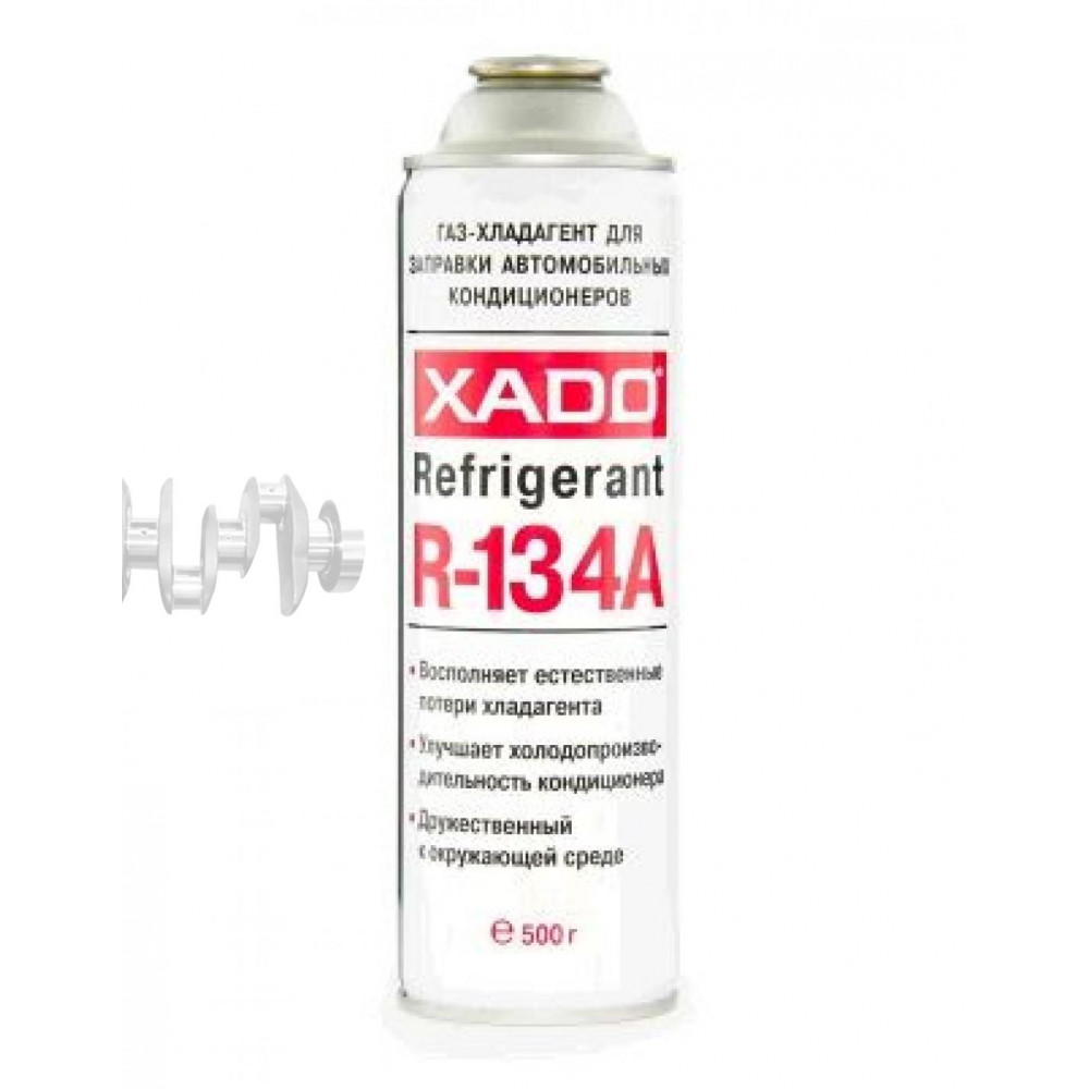 Газ- хладагент для автокондиционеров  500мл   (R-134a, XADO REFRIGERANT)   (60105)   ХАДО
