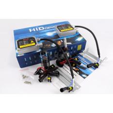 Ксенон (авто) H10 AC 8000K 35W (арт:19)