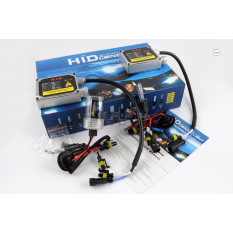 Ксенон (авто) H3 AC 8000K 35W (арт:35)