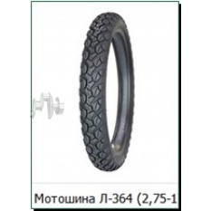 Мотошина   2,50 -17   TT (Петрошина Л-358+камера)   LTK