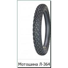 Мотошини 2,75 -17 TT (Петрошина Л-364 + камера) LTK арт.S-6129