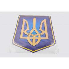 Наклейка   герб Украины малый   (45x34см)   (#SEA)