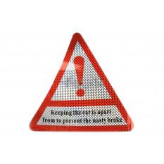 Наклейка   декор   ALERT   (24х21см)   (#2661)