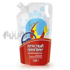 Очиститель стекол авто 1л (концентрат) (пакет, ЗИМА -120 С) RED PENGUIN (XB 50103) (ХАДО) арт.C-3417