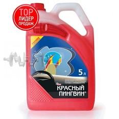 Очиститель стекол авто 5л (канистра, ЗИМА -22 С) RED PENGUIN (XB 50304) (ХАДО) арт.C-3418