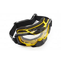 Очки кроссовые   (mod:MJ-1015, желтые, прозрачное стекло)