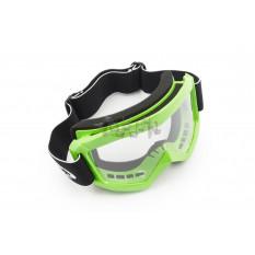 Очки кроссовые   (mod:MJ-1018, салатовые, прозрачное стекло)