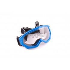 Очки кроссовые   (mod:MJ-12, синие с прозрачным стеклом)