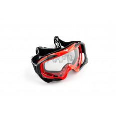Очки кроссовые   (mod:MJ-72, красные с прозрачным стеклом)