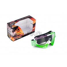 Очки кроссовые   MOTSAI   (зеленые, зеленый ремешок,стекло прозрачное)