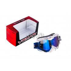 Очки кроссовые   VEMAR   (бело-синие, стекло темное)