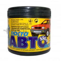 Паста для рук очищающая   Авто- Мастер   550 мл.   (#GPL)