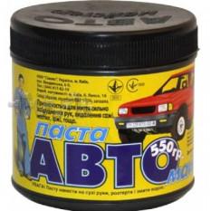 Паста для рук очищающая   Авто- Мастер   550 мл.   (#GRS)