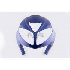 Пластик Zongshen RACE 1 передній (дзьоб) (синій) KOMATCU арт.P-3296