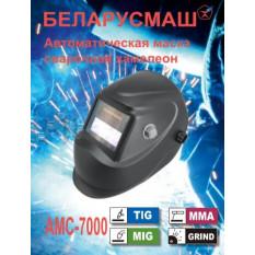 Сварочная маска   Беларусмаш 7000   (хамелион, с 1 регулировкой)   SVET