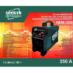 Сварочный аппарат инверторный   Spektr 350   SVET